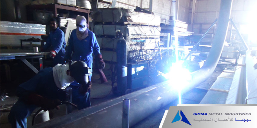 Sigma Metal Industries - About Us